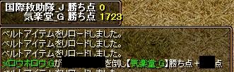 0731序盤