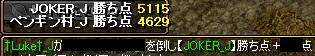 0731逆転
