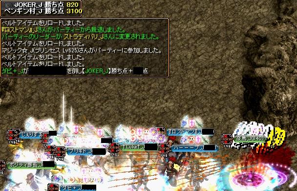 0731序盤J