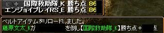 0801序盤