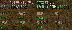 0804悪魔ベルセステ