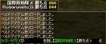 0824序盤1