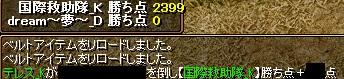 GV 0828終盤