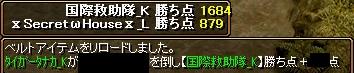 GV 0830中盤