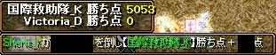 0907終盤