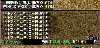 0925序盤