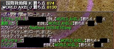 0925崩壊