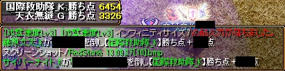 0927中盤