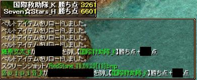 0929中盤
