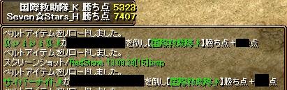 0929終盤