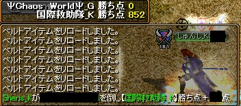 GV1018序盤