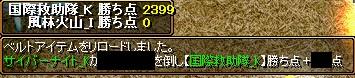 1027序盤