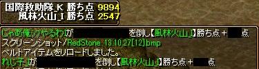 1027中盤