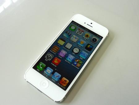130429iphone.jpg