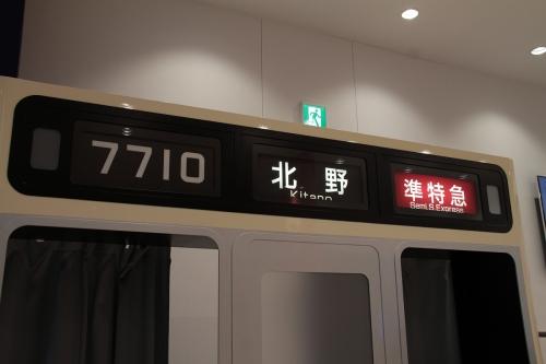 26730728-100