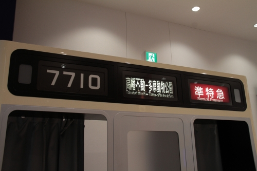 26731121-52