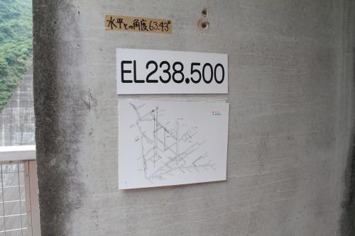26730728-132