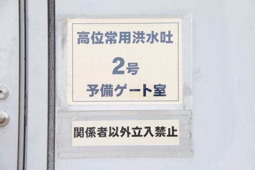 26730728-262