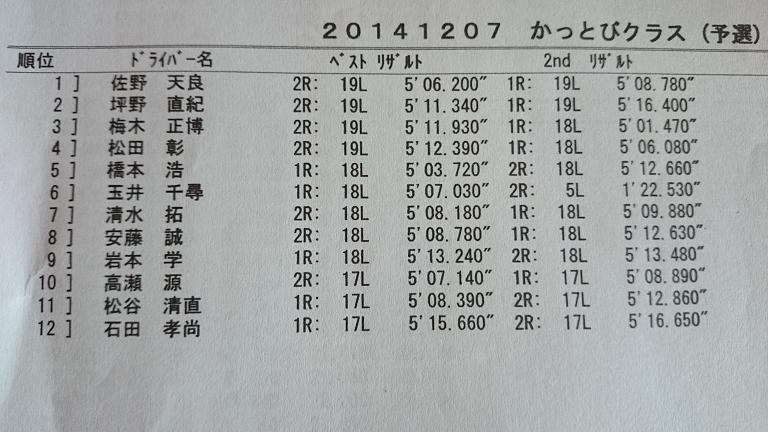 DSC_01821.jpg