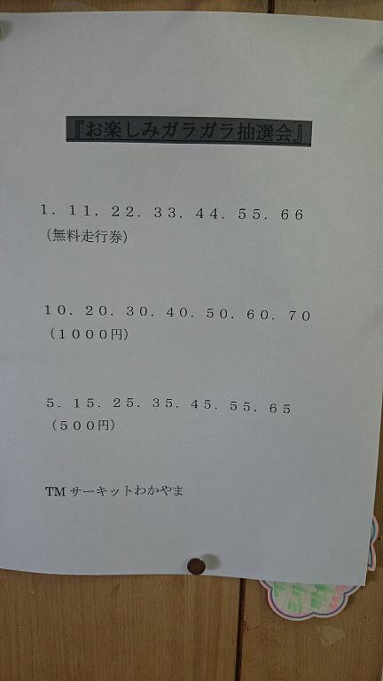 DSC_01901.jpg