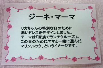 tockmee201309_1_6.jpg