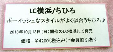 tockmee201310_5_2.jpg