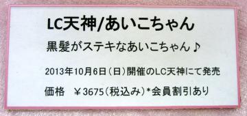 tockmee201310_5_4.jpg