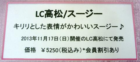 tockmee201310_5_6_.jpg