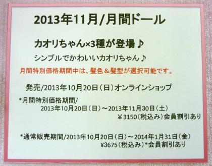 tockmee201310_6_2.jpg