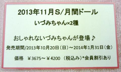 tockmee201310_6_7.jpg