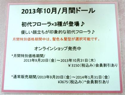 tockmee201310_7_2.jpg