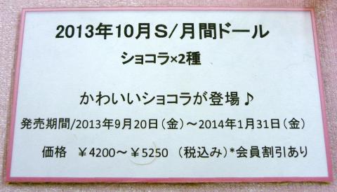 tockmee201310_7_7.jpg