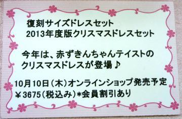 tockmee201310_9_2.jpg