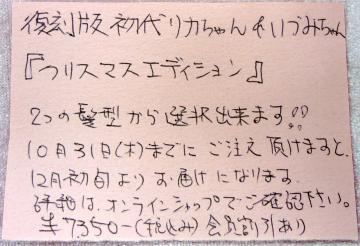 tockmee201310_9_3.jpg
