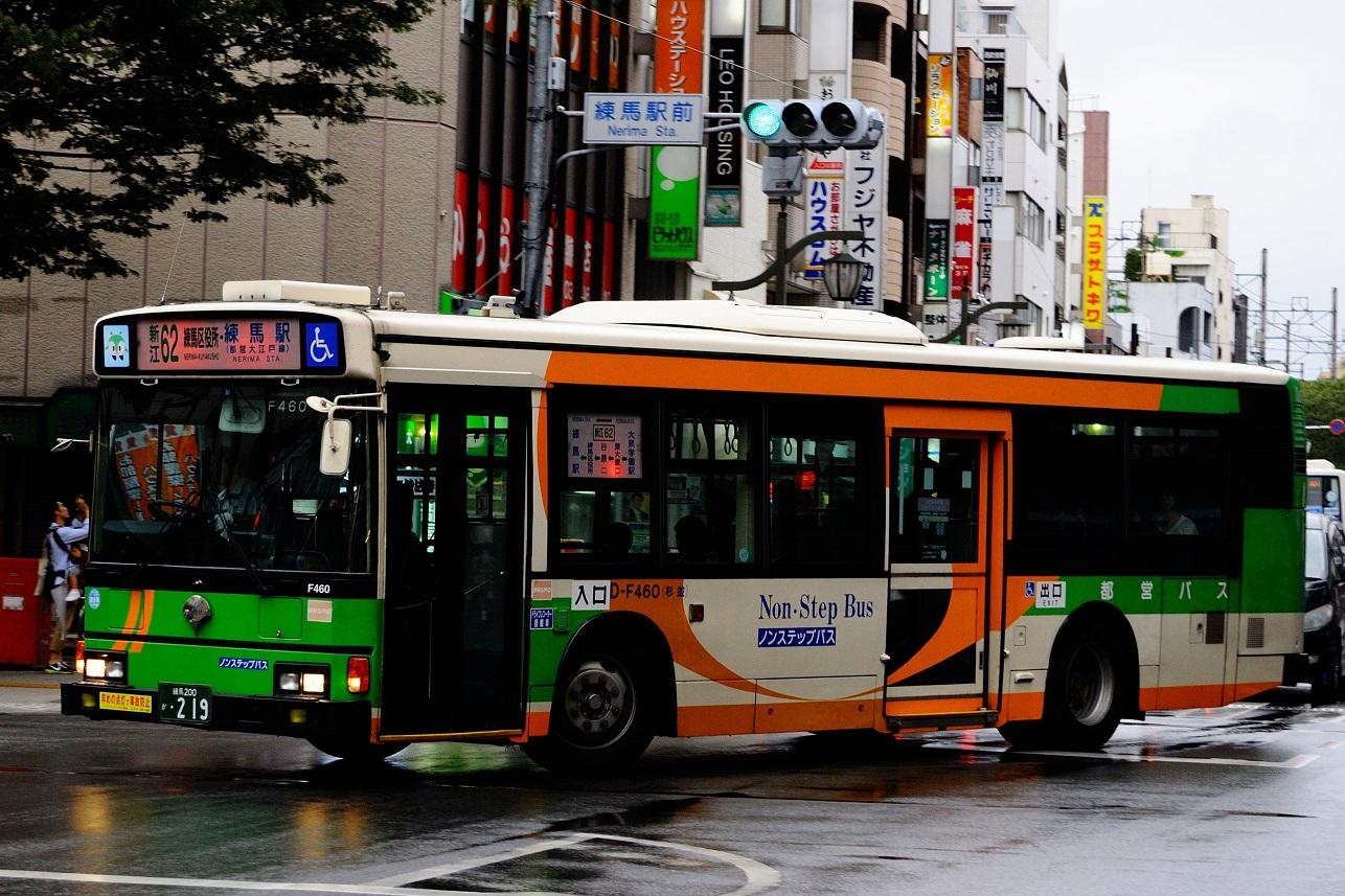 DSC_0492_01 - コピー (2)