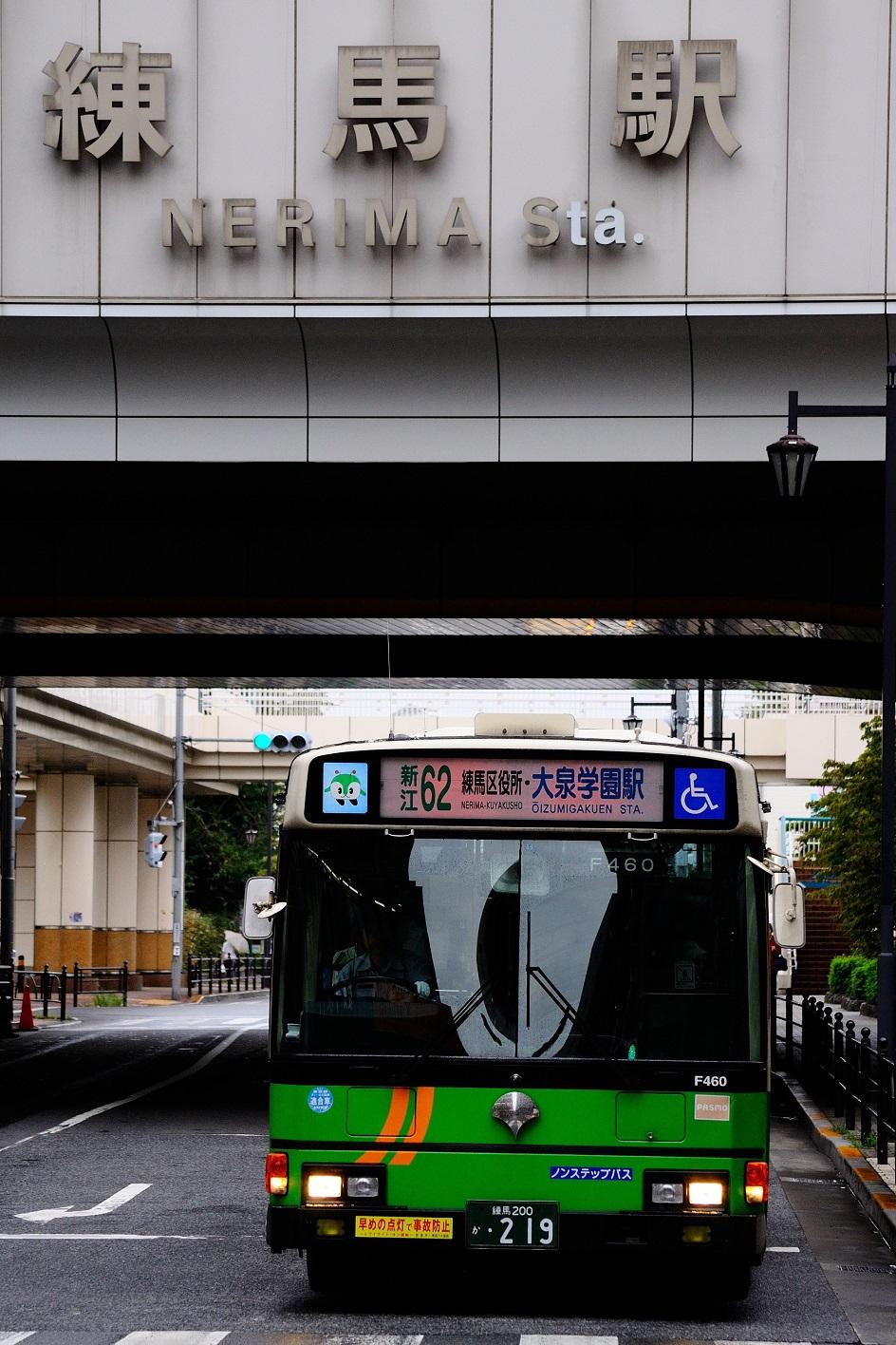 DSC_0465 - コピー (2)