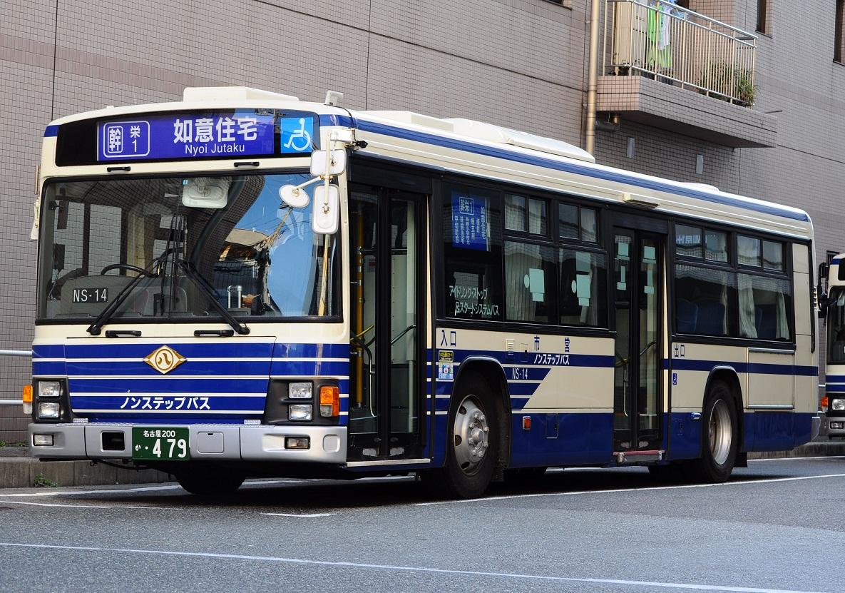 CSC_2713.jpg