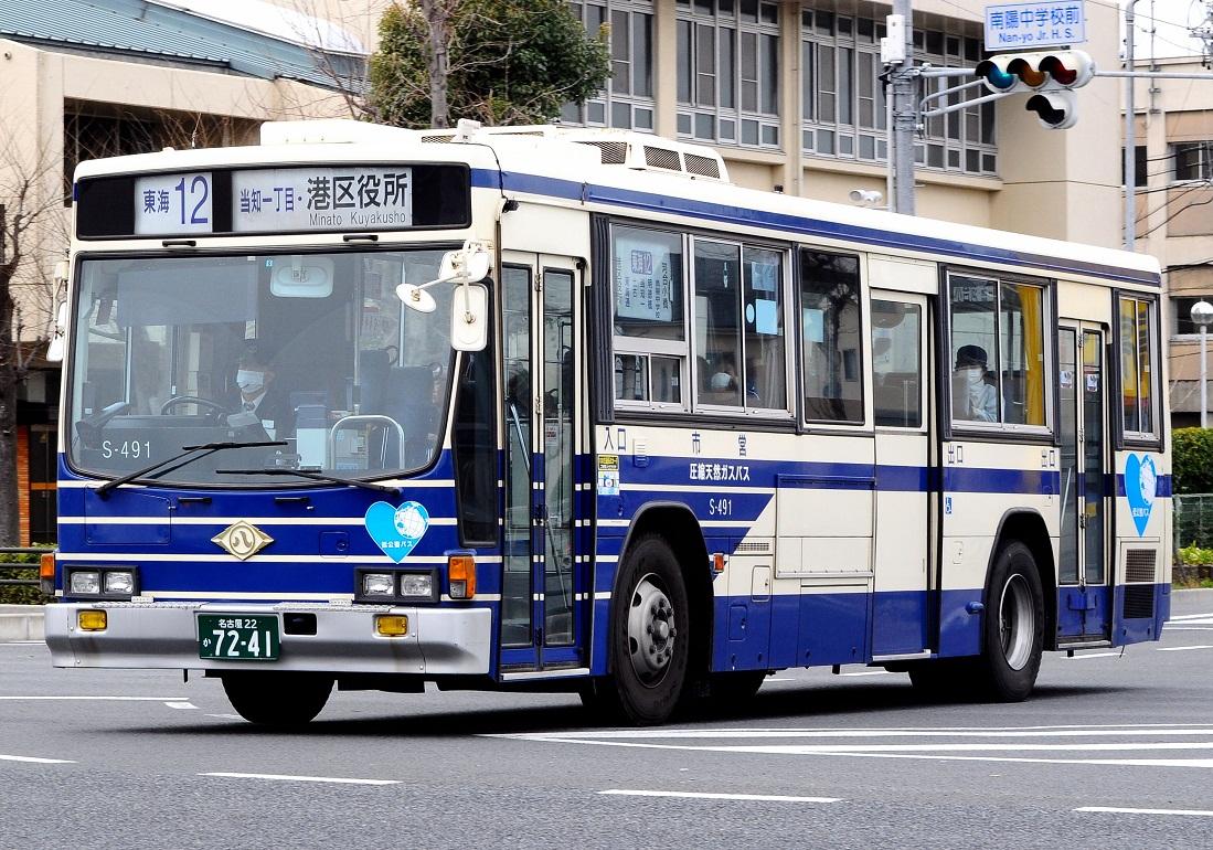 CSC_2725.jpg