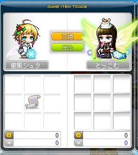 Maple140101_121732.jpg