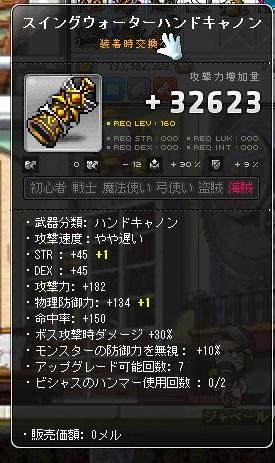 Maple140111_112801.jpg