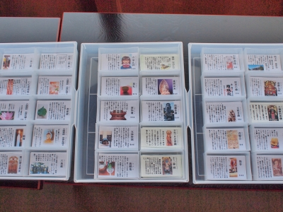 仏教豆知識シール 全種類 130326