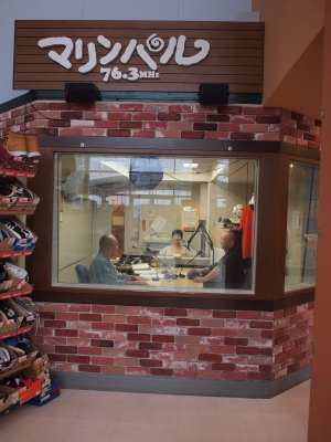 ラジオ放送130716