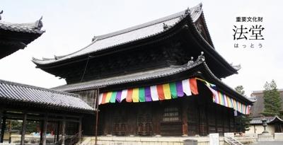 妙心寺 法堂 柱3