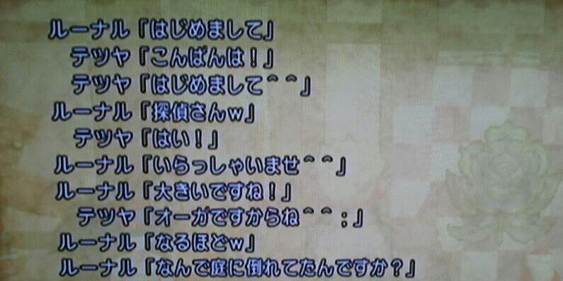 20131020191455210.jpg