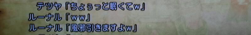 201310201916225ca.jpg