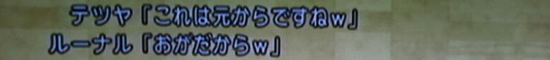 201310221214532f6.jpg