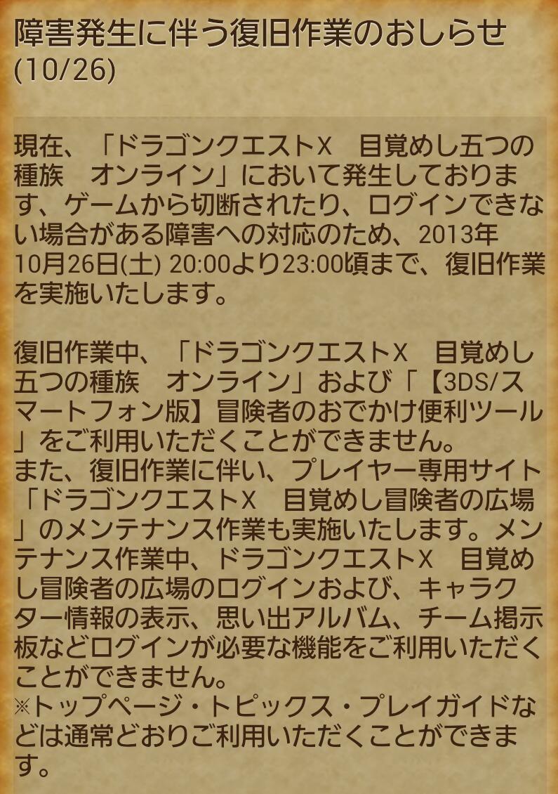 201310291217360cd.jpg