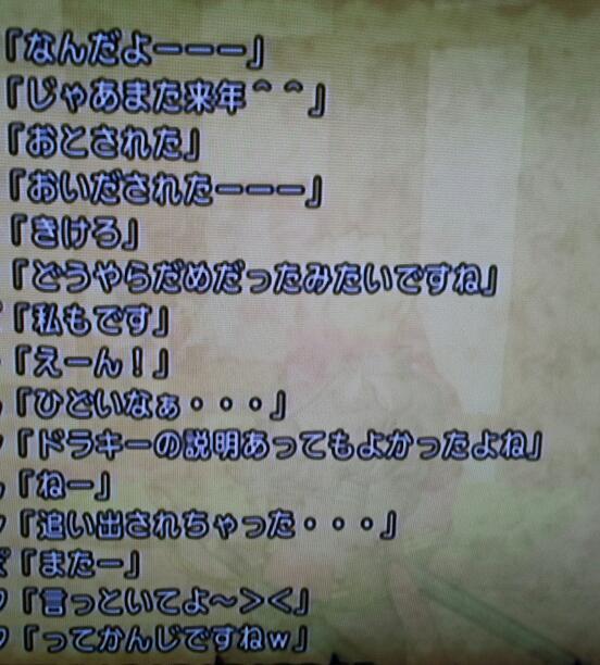 201311010840145c5.jpg