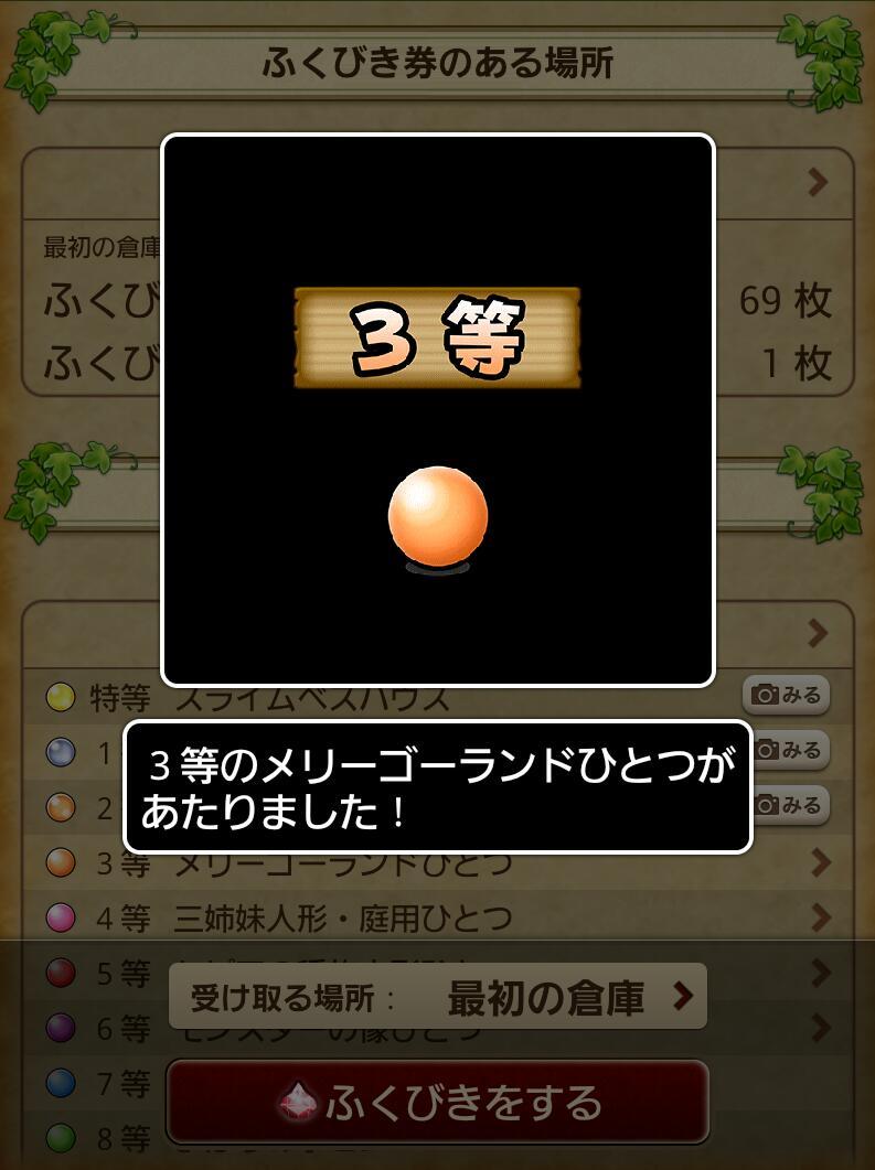 2013111412535526b.jpg