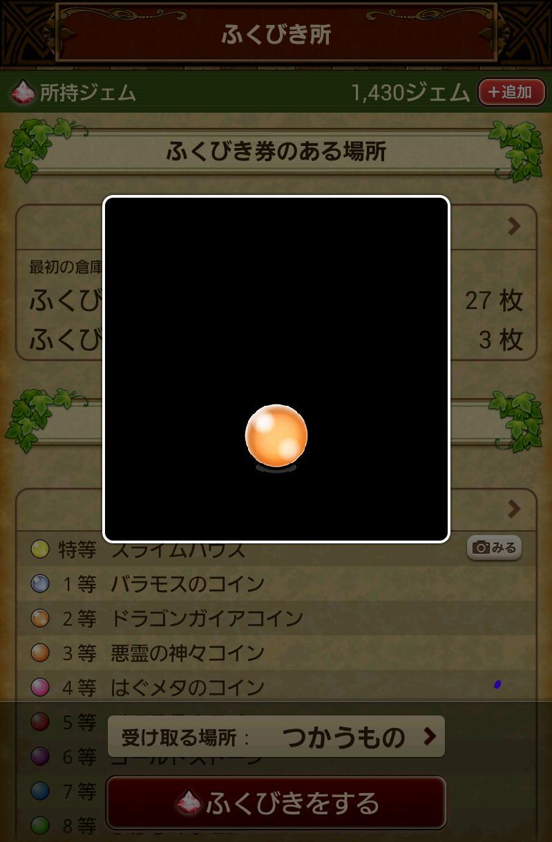 201311181245445a1.jpg